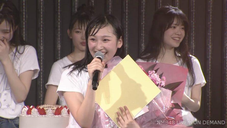 【NMB48】溝渕麻莉亜20歳の生誕祭まとめ。大人の魅力を出してセクシーに【手紙・スピーチ全文掲載】