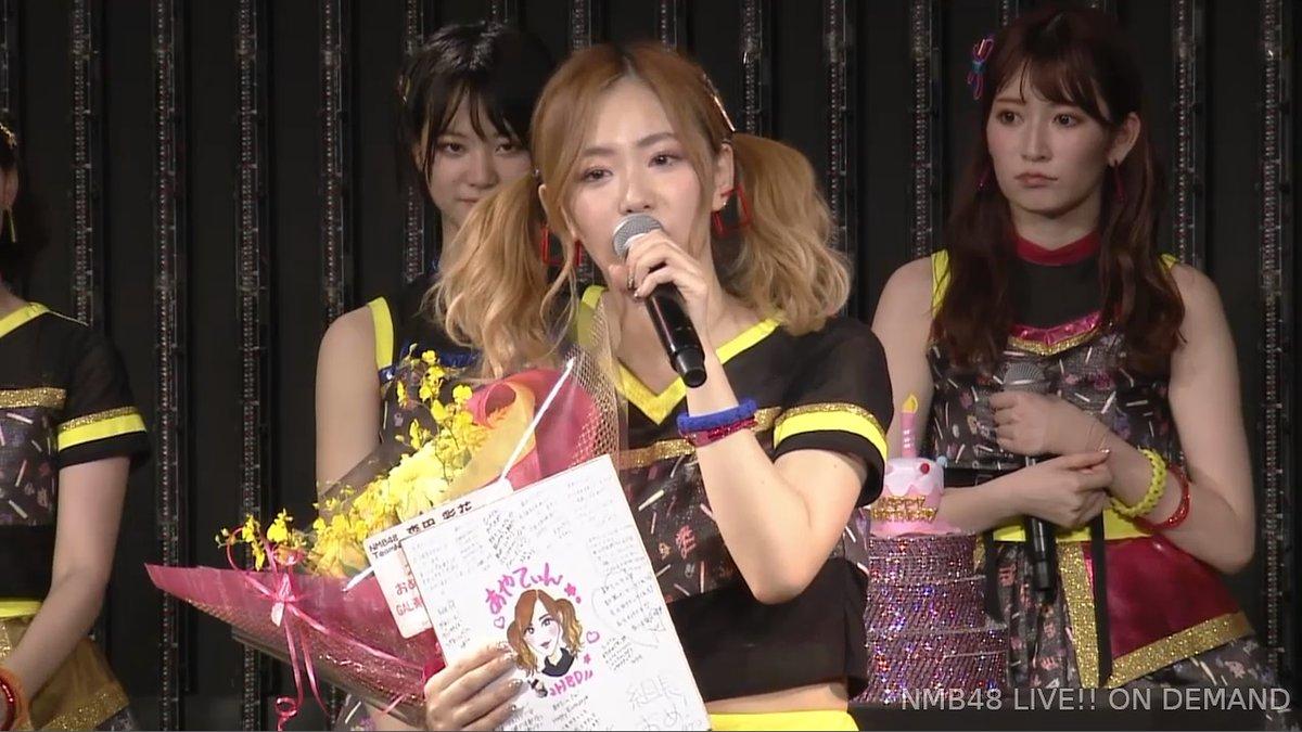 【NMB48】森田彩花24歳の生誕祭まとめ。今年の合言葉は「ばばばば〜ん↑ 」【手紙・スピーチ全文掲載】