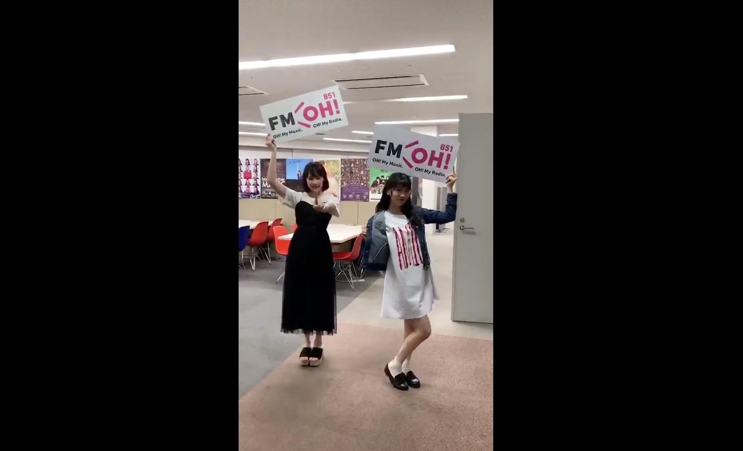 【大段舞依/安田桃寧】kawaii選手権 エントリーNo.1・まいち、エントリーNo.2・ももね。投票受付中