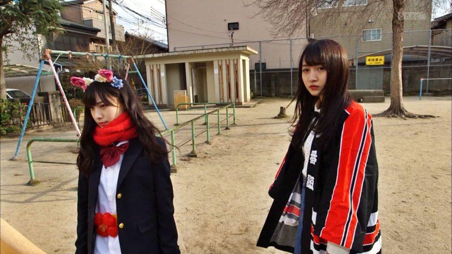 ヒーロー少女・可憐Flower第1話
