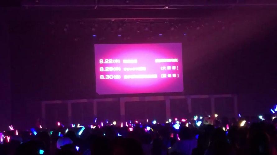 【NMB48】QueentetのホールツアーとYouTube公式チャンネル開設が発表。