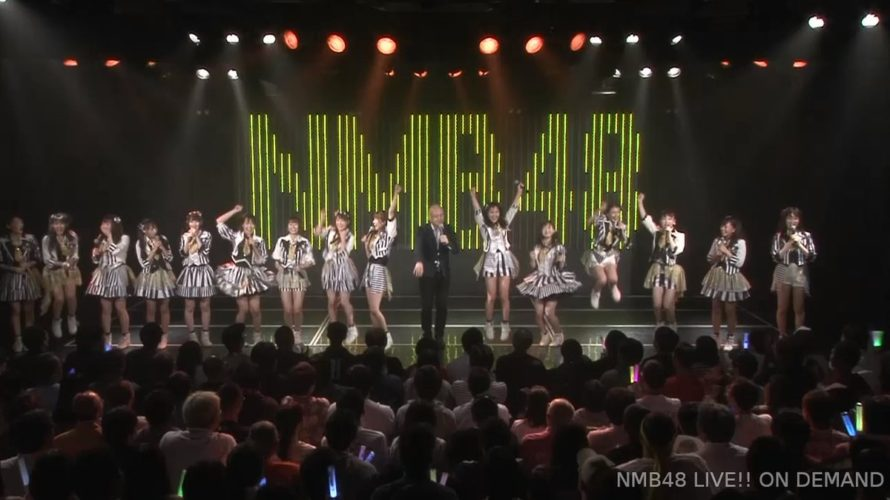 【NMB48】TOKYO IDOL FESTIVAL 2019とテレ朝・六本木ヒルズ夏祭り SUMMER STATIONはチームBⅡが出演。