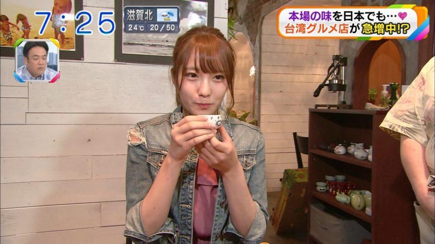 【小嶋花梨】こじりん出演6月11日「おはよう朝日です」の画像 台湾グルメを紹介。
