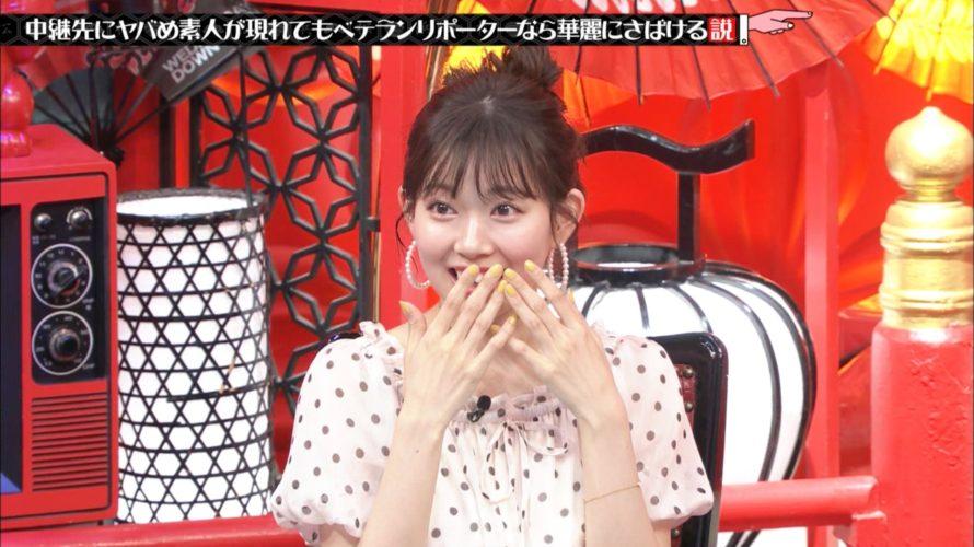 【渡辺美優紀】みるきー出演6月12日TBS「水曜日のダウンタウン」の画像。
