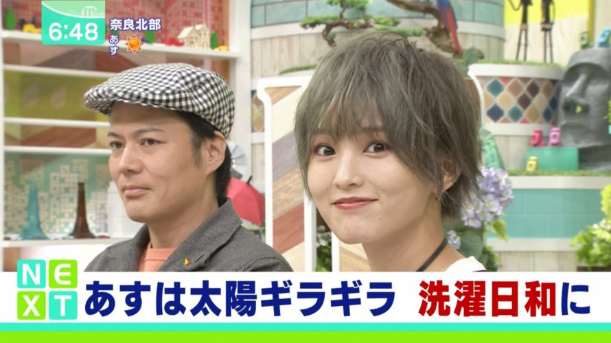 【山本彩】さや姉出演6月12日「ミント!」の画像。こいでさんの「さ・さやねえ…」