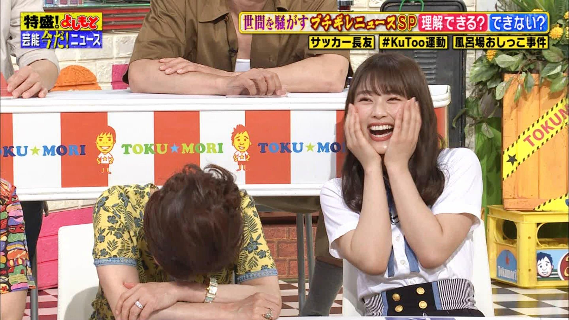 【渋谷凪咲】なぎさ出演6/22「特盛!よしもと」の画像。世間を騒がすブチギレニュースSP