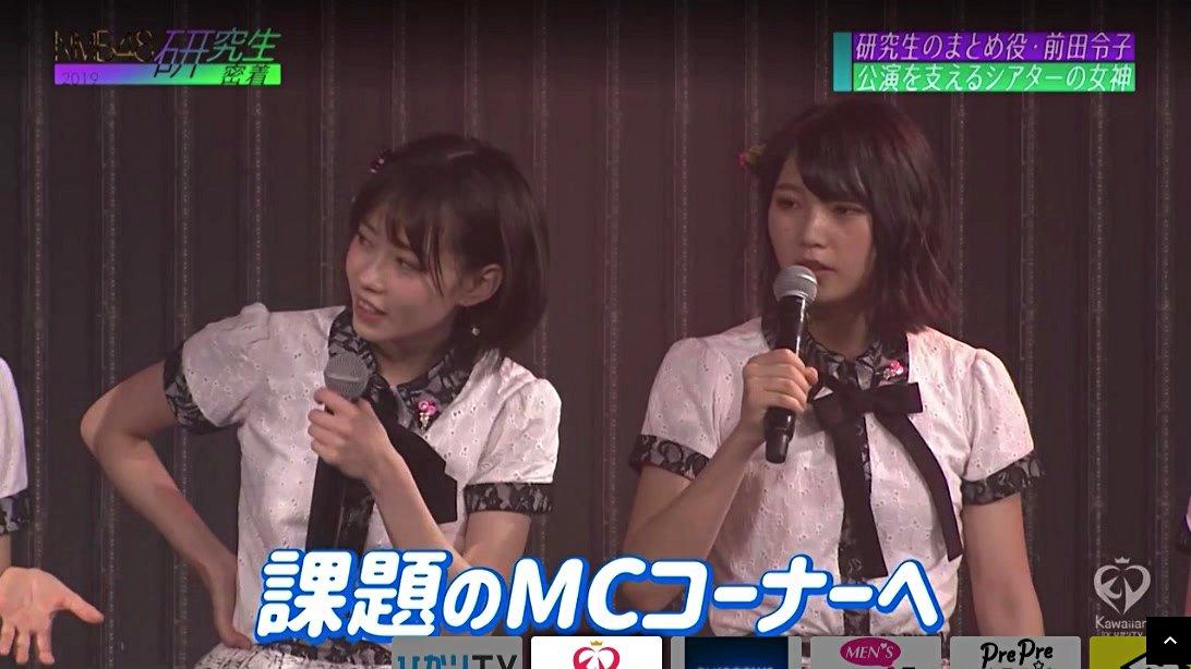 【NMB48】6月23日放送「NMB48研究生密着2019-輝く未来をつかみ取れ-」#6の画像。