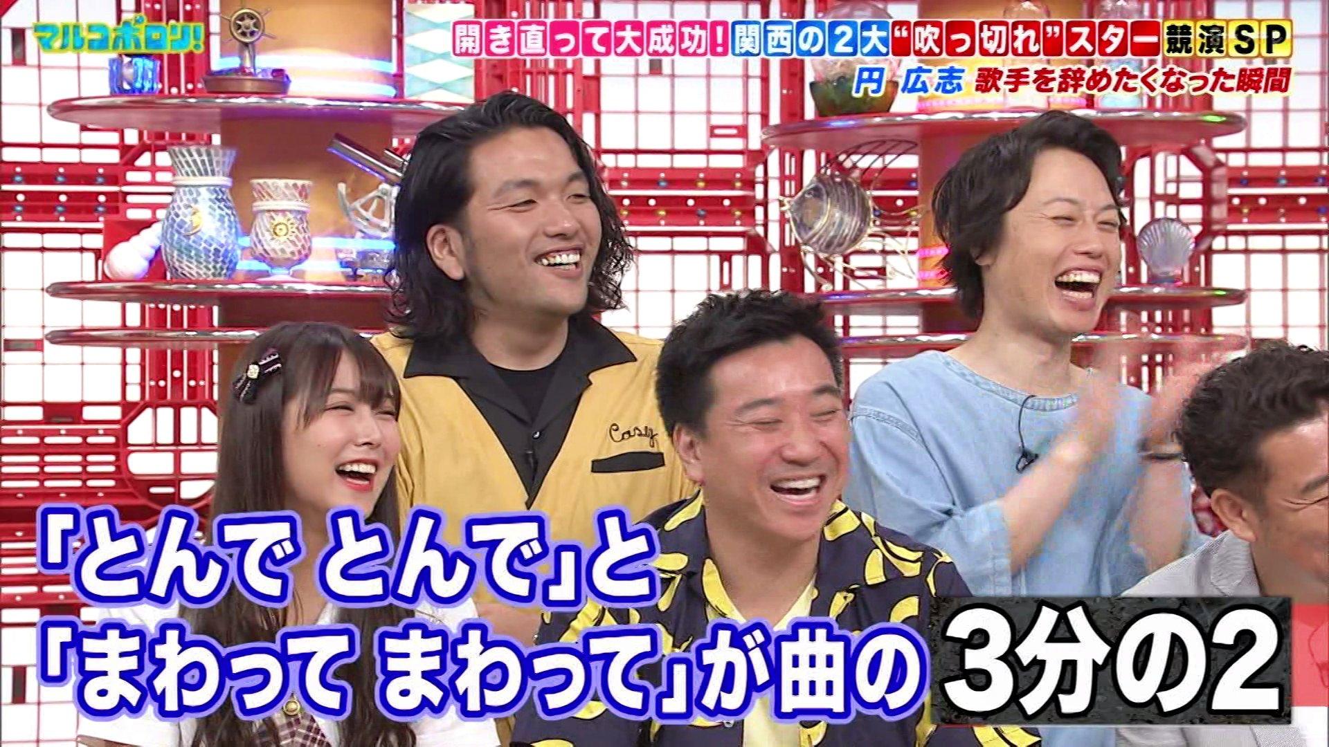 【白間美瑠】みるるん出演6/23「マルコポロリ!」の画像。関西の2大吹っ切れスター共演SP