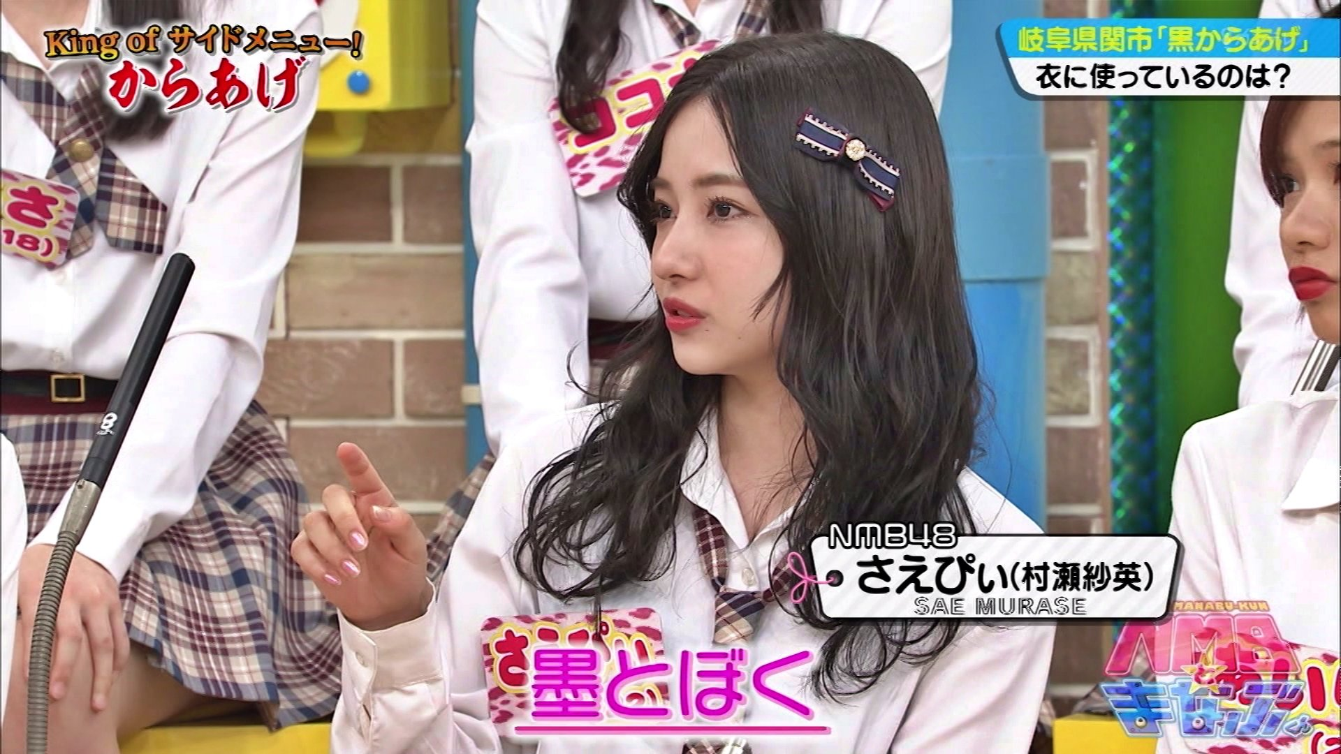 【NMB48】6月28日放送「NMBとまなぶくん」♯314の画像。からあげの世界