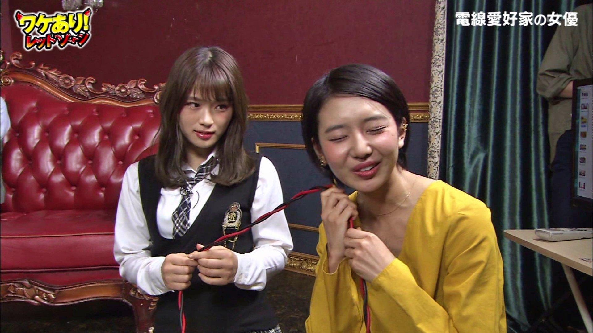 【渋谷凪咲】なぎさ出演6/29「ワケあり!レッドゾーン」の画像。電線大好き女優・石山蓮華さんが登場