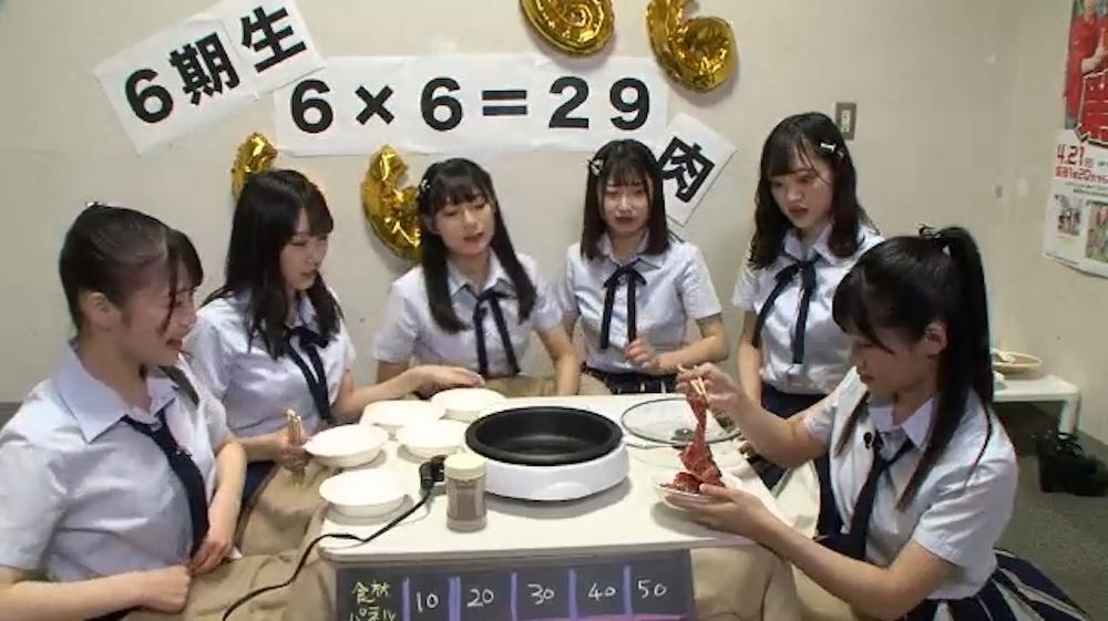【NMB48】小林莉奈、菖蒲まりん、出口結菜、南波陽向、堀ノ内百香、横野すみれ出演 新YNN「6×6=29」の実況と画像
