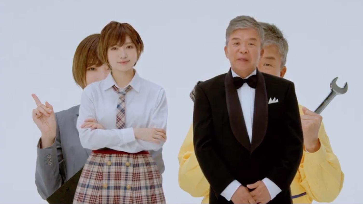 【太田夢莉】ゆーりが登場するシマダオートさんの新CMがYouTubeで公開