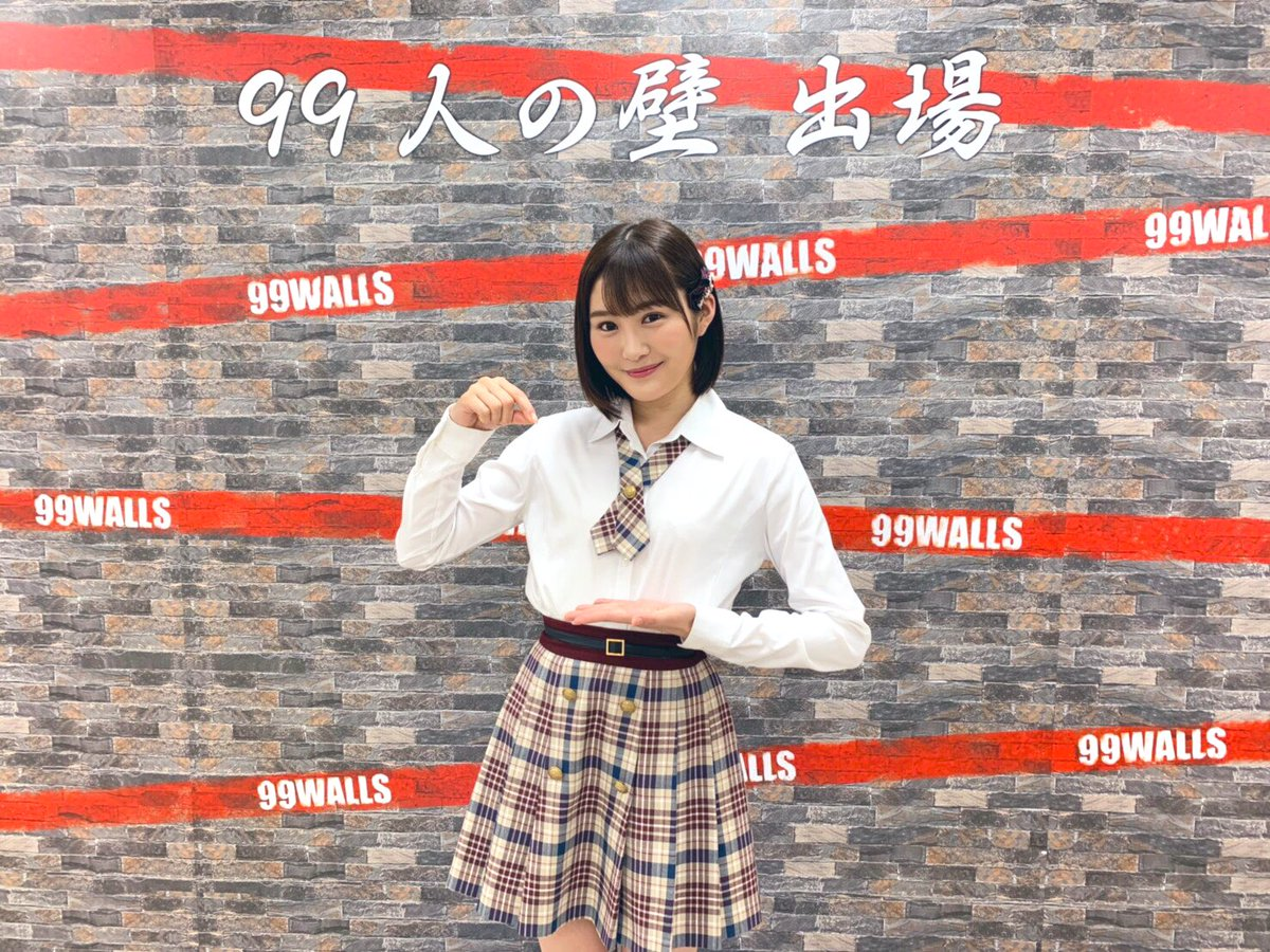 【川上礼奈】7月6日放送の「超逆境クイズバトル!!99人の壁 SP(仮)」にれなぴょんが出演。
