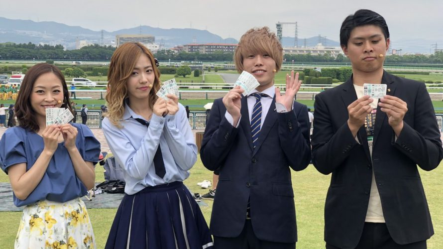 【森田彩花】あやてぃん参加の阪神競馬場「みんなの予想発表会」の様子など。
