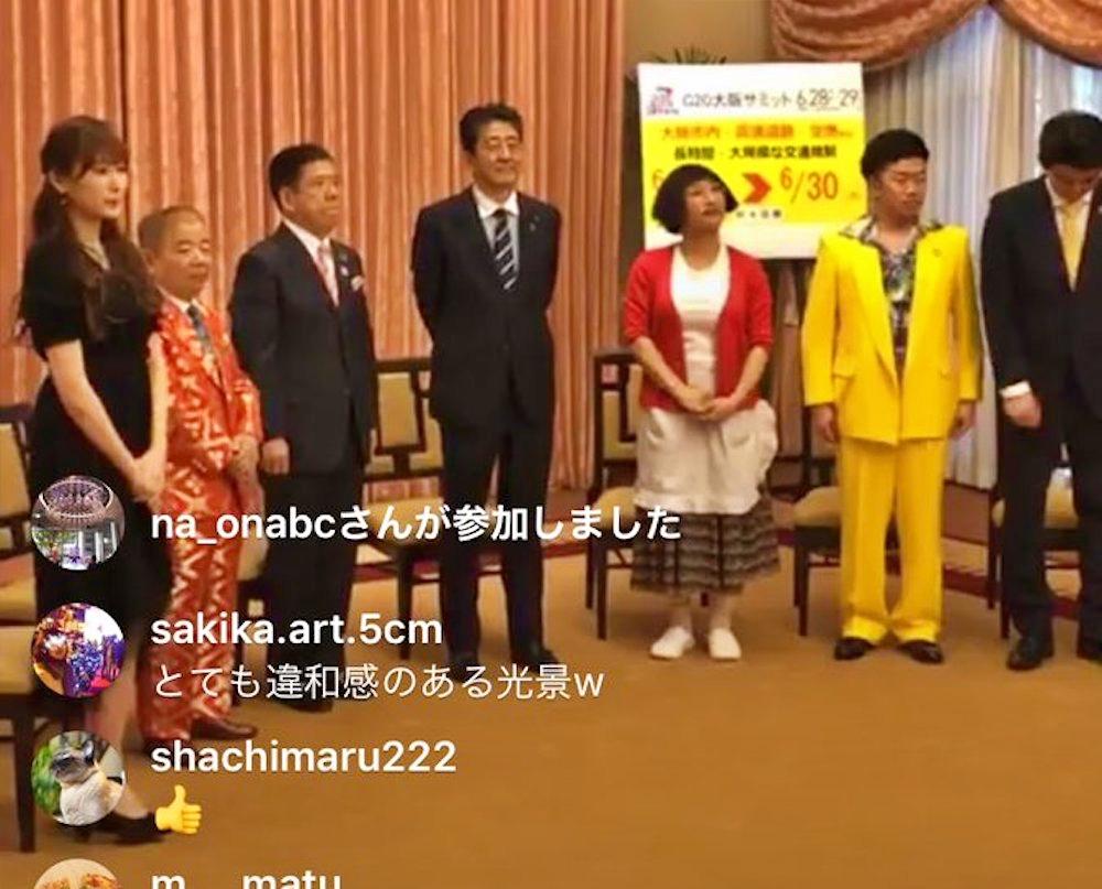 【吉田朱里】アカリン、また首相官邸へ。凄い人たちとランチ。