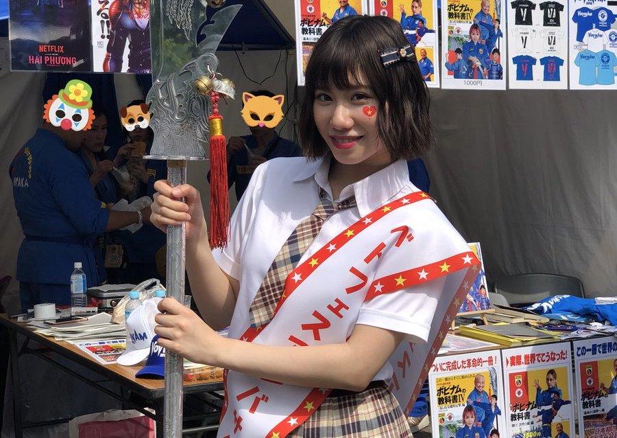 【石田優美】ゆうみんが参加した6月8日「ベトナムフェスティバル2019」の現地画像と動画など。