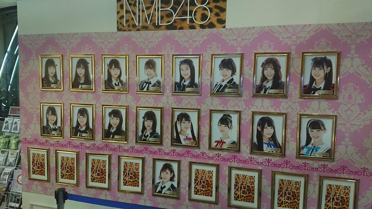 【NMB48】泉綾乃体調不良で休演→岡本怜奈が急遽出演→「涙の表面張力」には石田優美が登場しパネルも17名に。