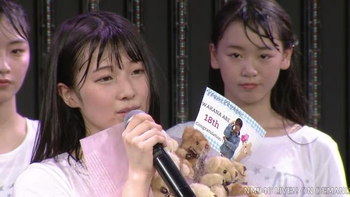 【NMB48】安部若菜18歳の生誕祭まとめ。ネガティブ3割削減【手紙・スピーチ全文掲載】