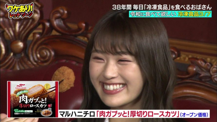 【渋谷凪咲】なぎさ出演7/6「ワケあり!レッドゾーン」の画像。毎日冷凍食品を食べるおばさん。
