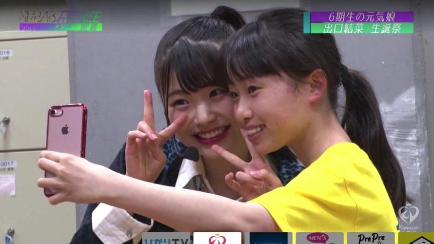 【NMB48】7月7日放送「NMB48研究生密着2019-輝く未来をつかみ取れ-」#7の画像。