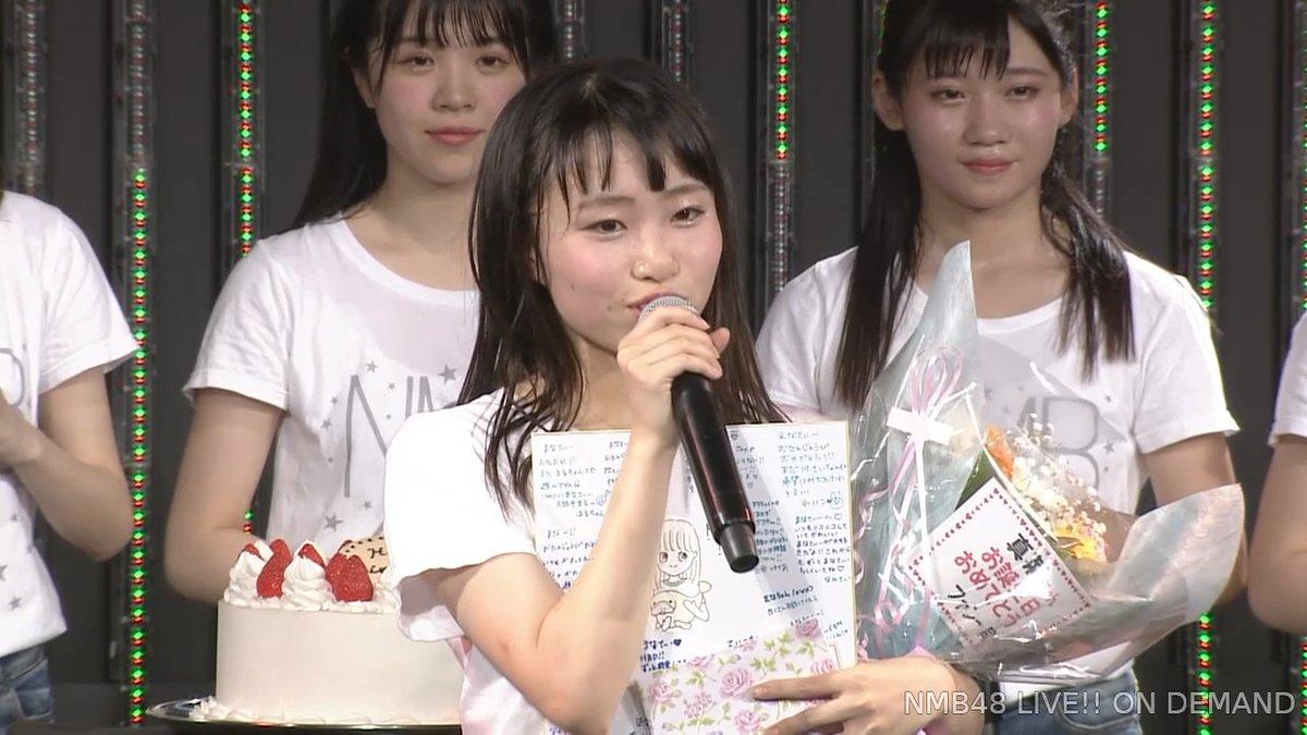 【NMB48】北村真菜14歳の生誕祭まとめ。多くの人に知ってもらう1年に【手紙・スピーチ全文掲載】