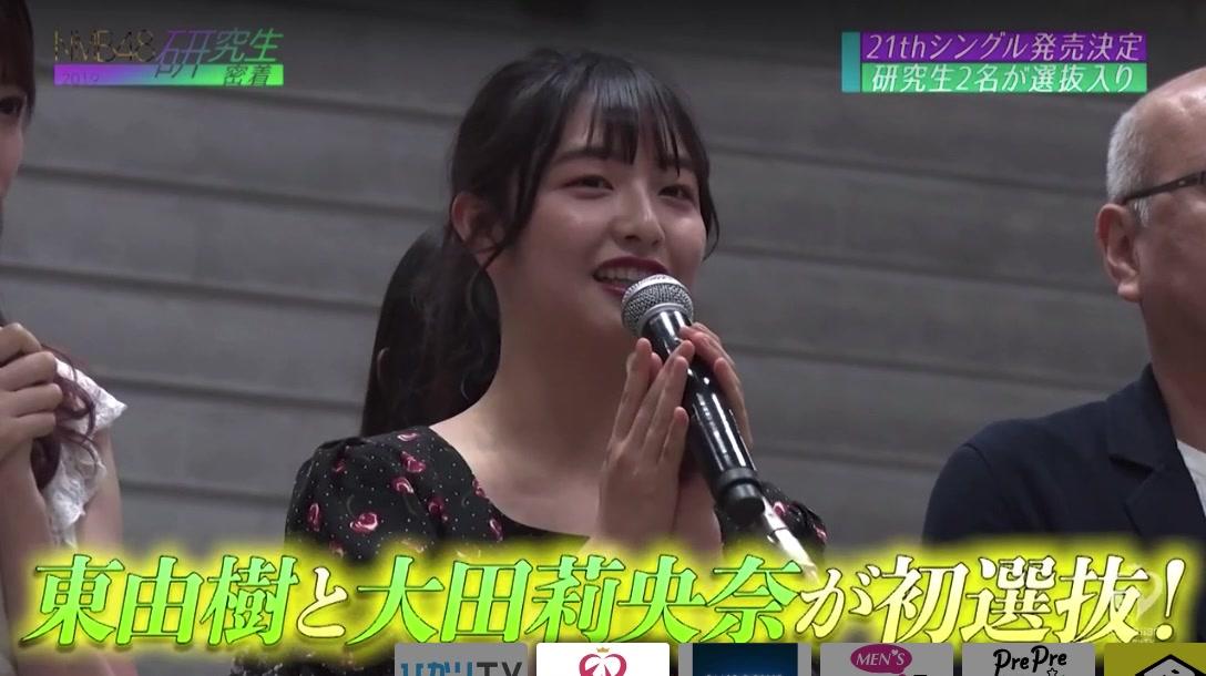 【NMB48】7月20日放送「NMB48研究生密着2019-輝く未来をつかみ取れ-」#8の画像。