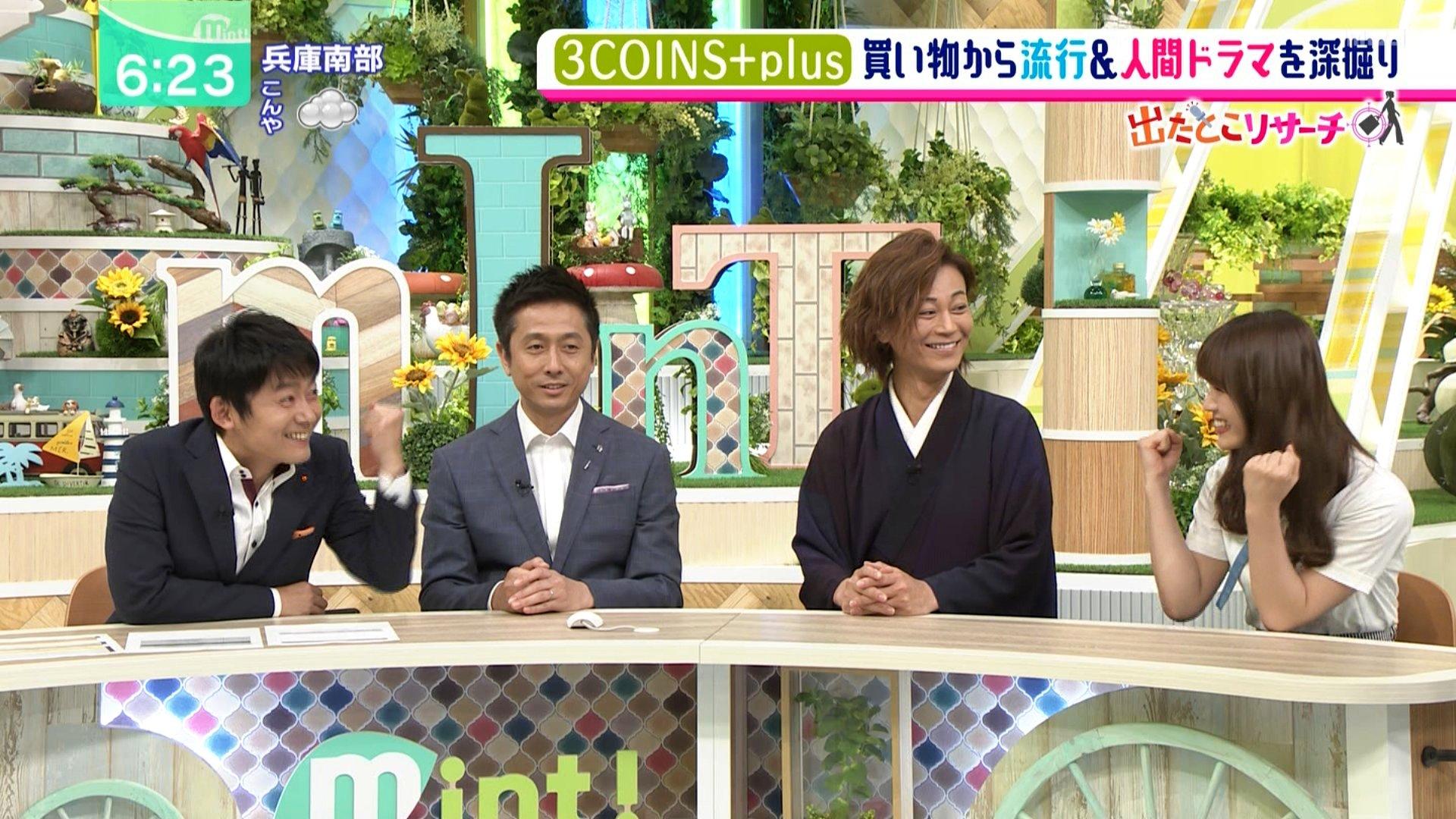 【渋谷凪咲】なぎさ出演7月23日放送MBS「ミント!」の画像