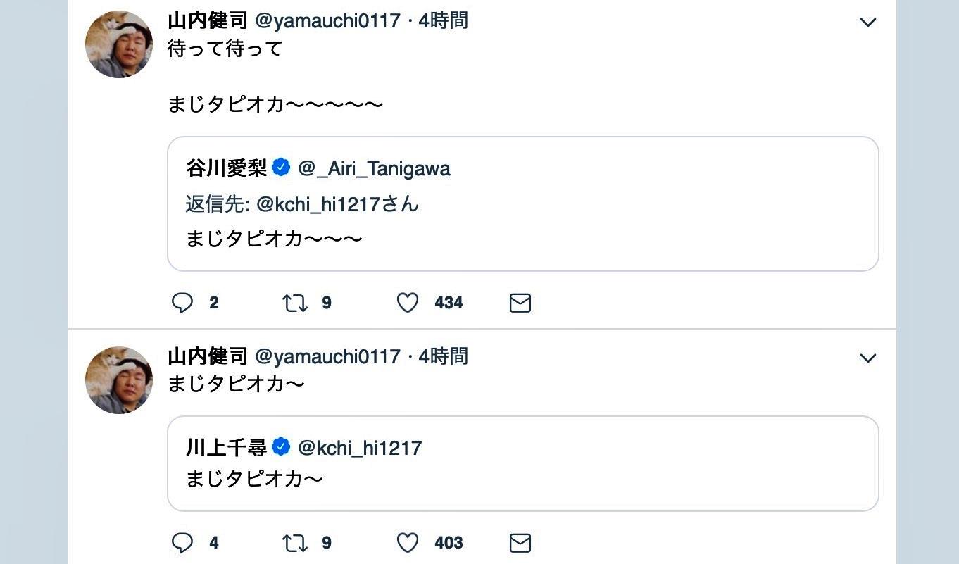 【NMB48】まじタピオカ〜 ほんと黒糖ラテ〜