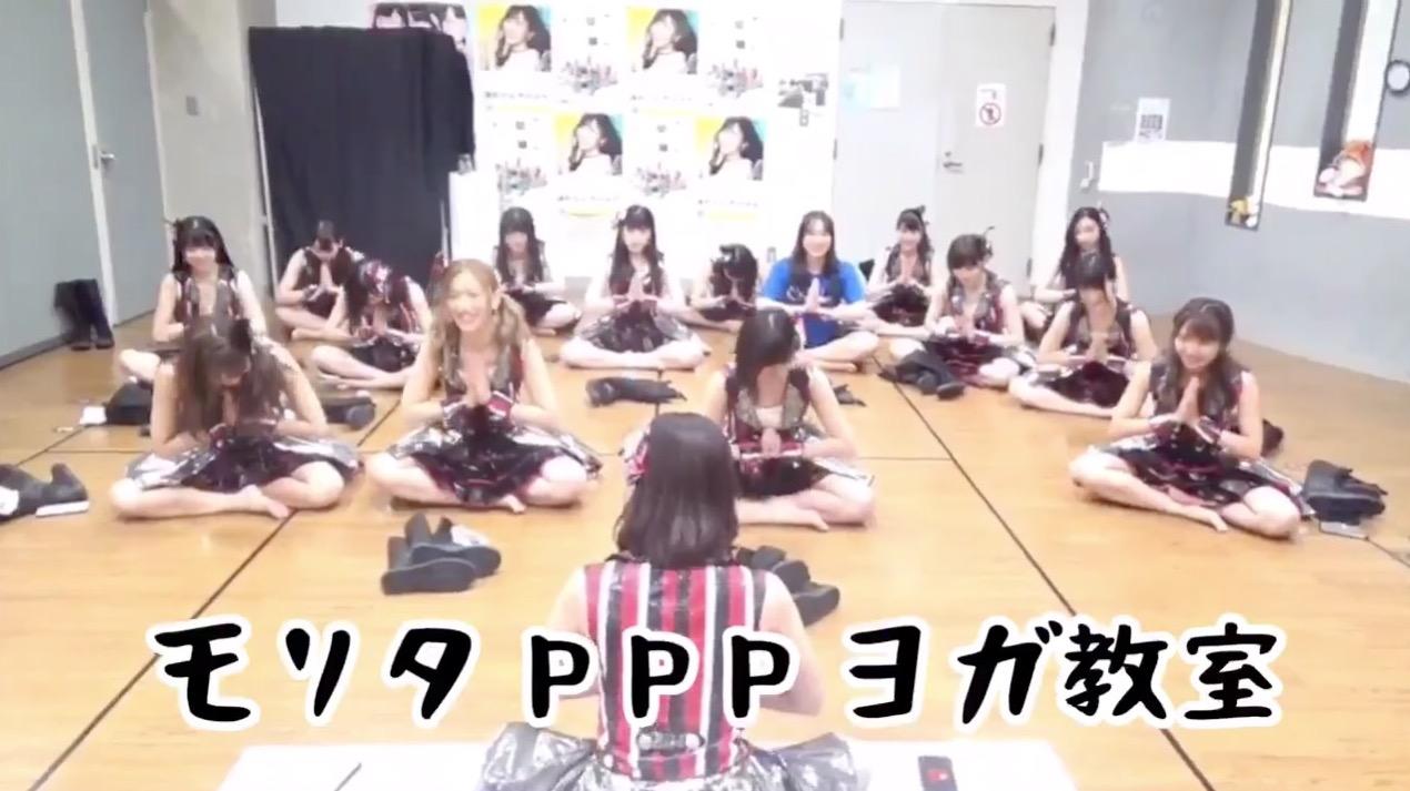 【森田彩花】モリタPPP「ちゃんまいのヨガ教室的なヤツ」をレポート