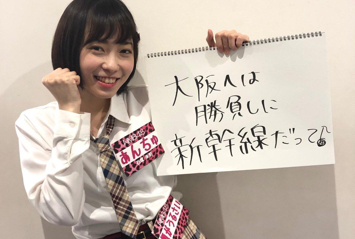 【NMB48】7月11日の夕方NMB48の出演メンバーが発表。代打MCにネイビーズアフロさんが登場