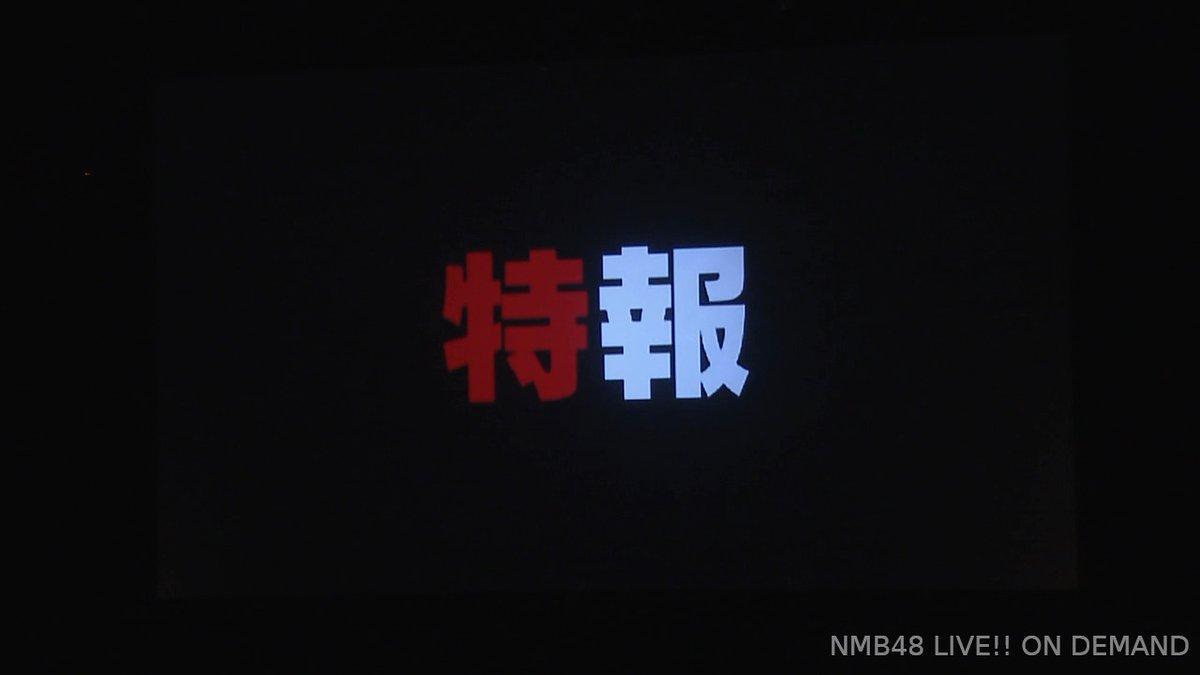 十番勝負が冠ライブ企画として毎月開催-060