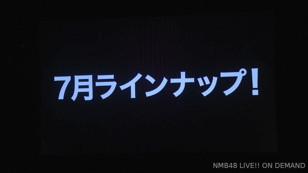 十番勝負が冠ライブ企画として毎月開催-080