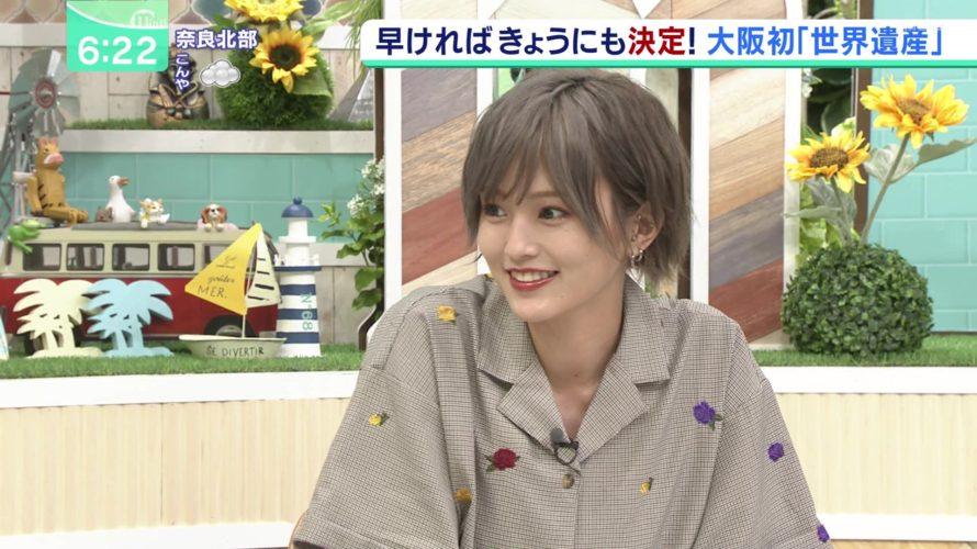 【山本彩】さや姉出演7月5日放送 MBS「ミント!」の画像