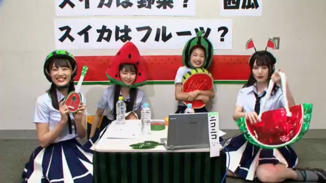 【大田莉央奈/塩月希依音/南羽諒/山本望叶】7月27日配信 新YNN「スイカは野菜かフルーツか」の画像。