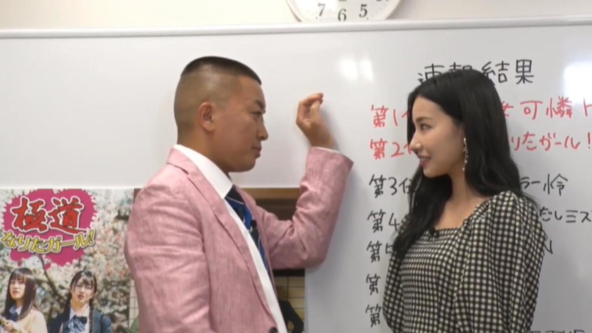 【NMB48】第1話特別企画の「第2話」作成は「ヒーロー少女 可憐Flower」と「極道なりたガール!」に決定