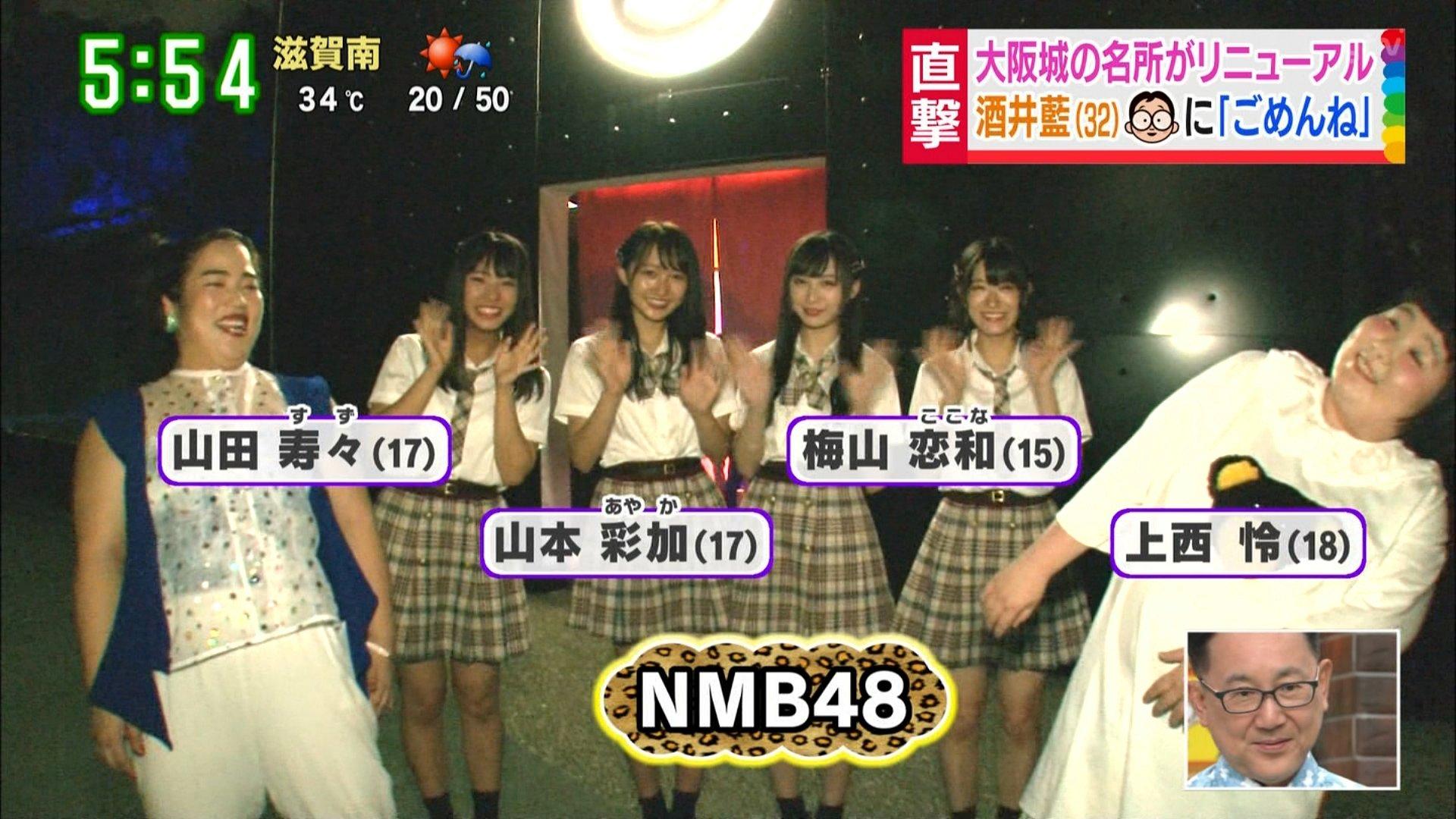 【NMB48】「サクヤルミナ」リニューアルオープンのメンバーSNS投稿や「朝生ワイド す・またん」の画像など。
