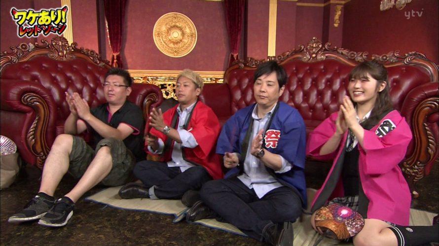 【渋谷凪咲】なぎさ出演8/10「ワケあり!レッドゾーン」の画像。花火マニアおすすめの「ミュージックスターマイン」
