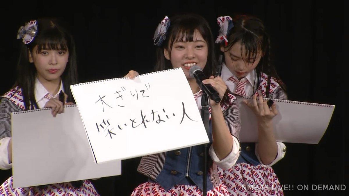 2019年8月12日の「難波愛」公演・なんば女学院お笑い部「NMB48大喜利」の画像-041