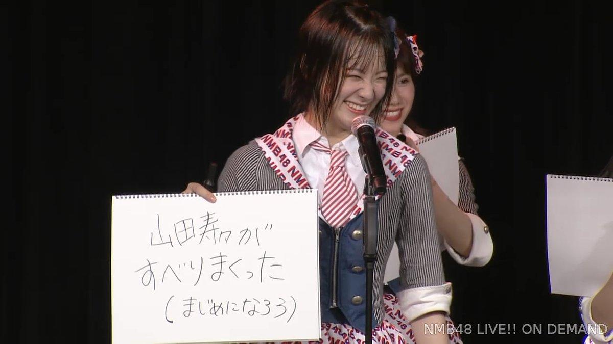 2019年8月12日の「難波愛」公演・なんば女学院お笑い部「NMB48大喜利」の画像-043