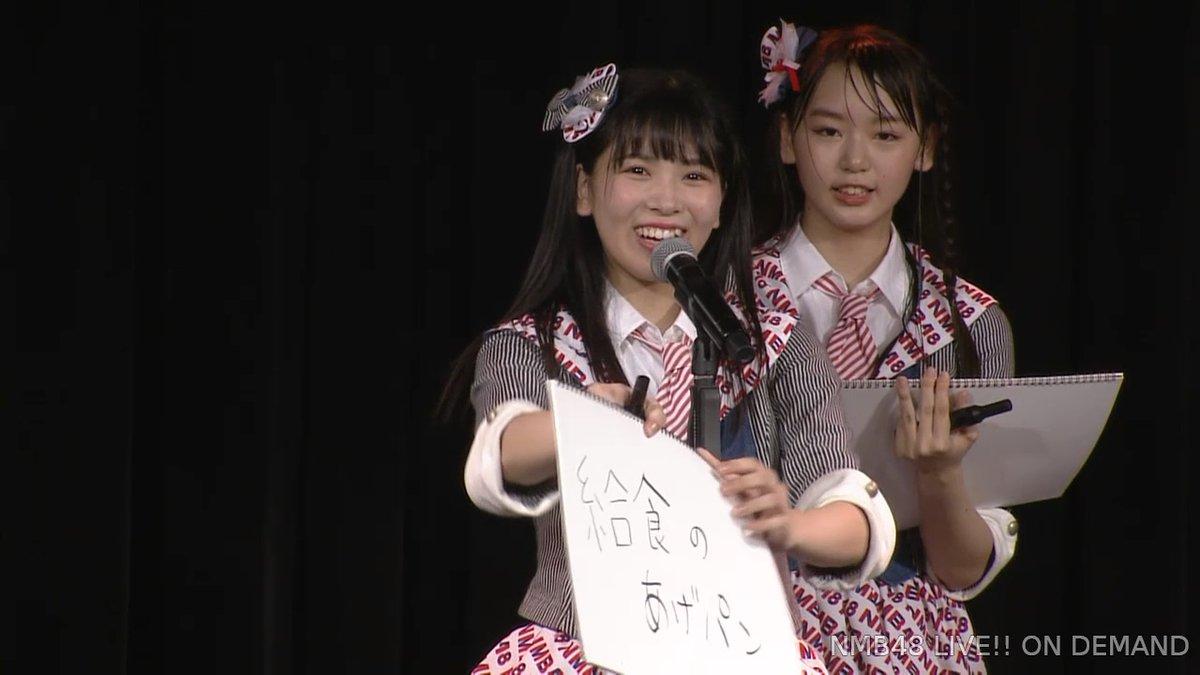 2019年8月12日の「難波愛」公演・なんば女学院お笑い部「NMB48大喜利」の画像-049