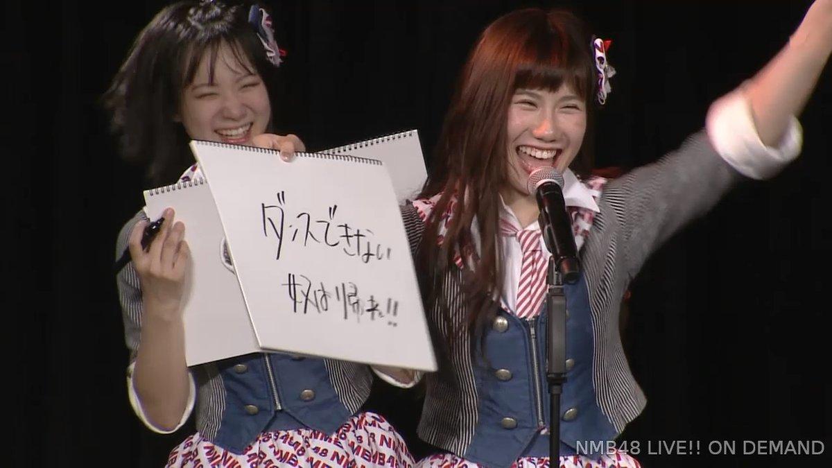2019年8月12日の「難波愛」公演・なんば女学院お笑い部「NMB48大喜利」の画像-051
