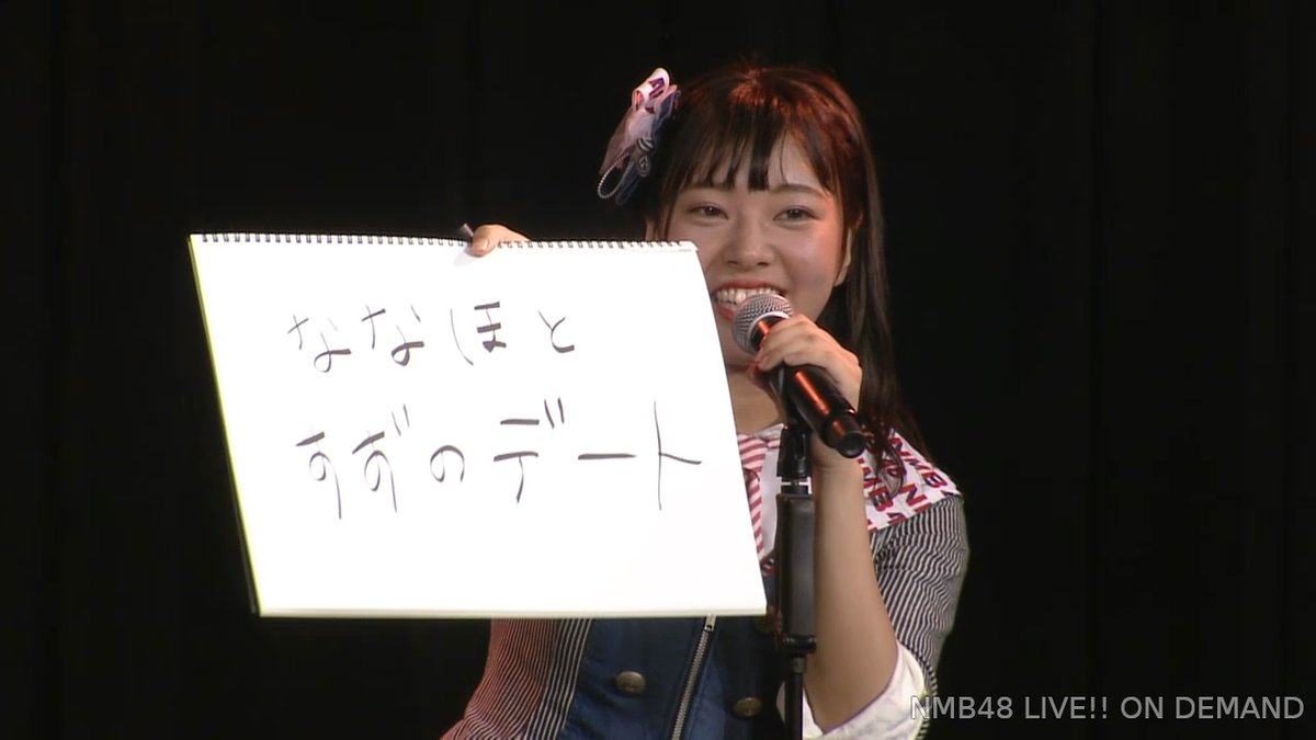 2019年8月12日の「難波愛」公演・なんば女学院お笑い部「NMB48大喜利」の画像-020