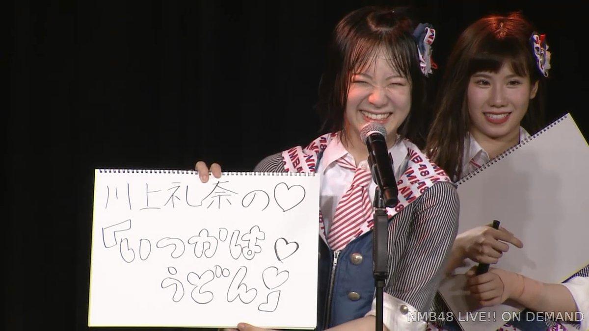 【NMB48】8/12「難波愛〜今、小嶋が思うこと〜」公演・なんば女学院お笑い部「NMB48大喜利」のお題と回答