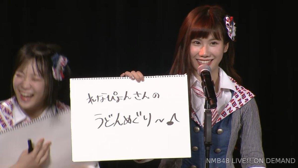 2019年8月12日の「難波愛」公演・なんば女学院お笑い部「NMB48大喜利」の画像-024