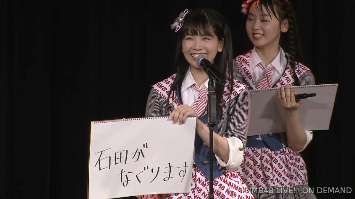2019年8月12日の「難波愛」公演・なんば女学院お笑い部「NMB48大喜利」の画像-026