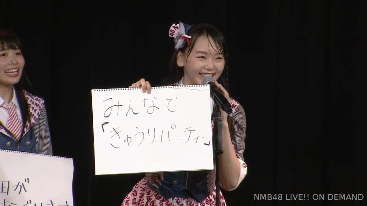 2019年8月12日の「難波愛」公演・なんば女学院お笑い部「NMB48大喜利」の画像-028