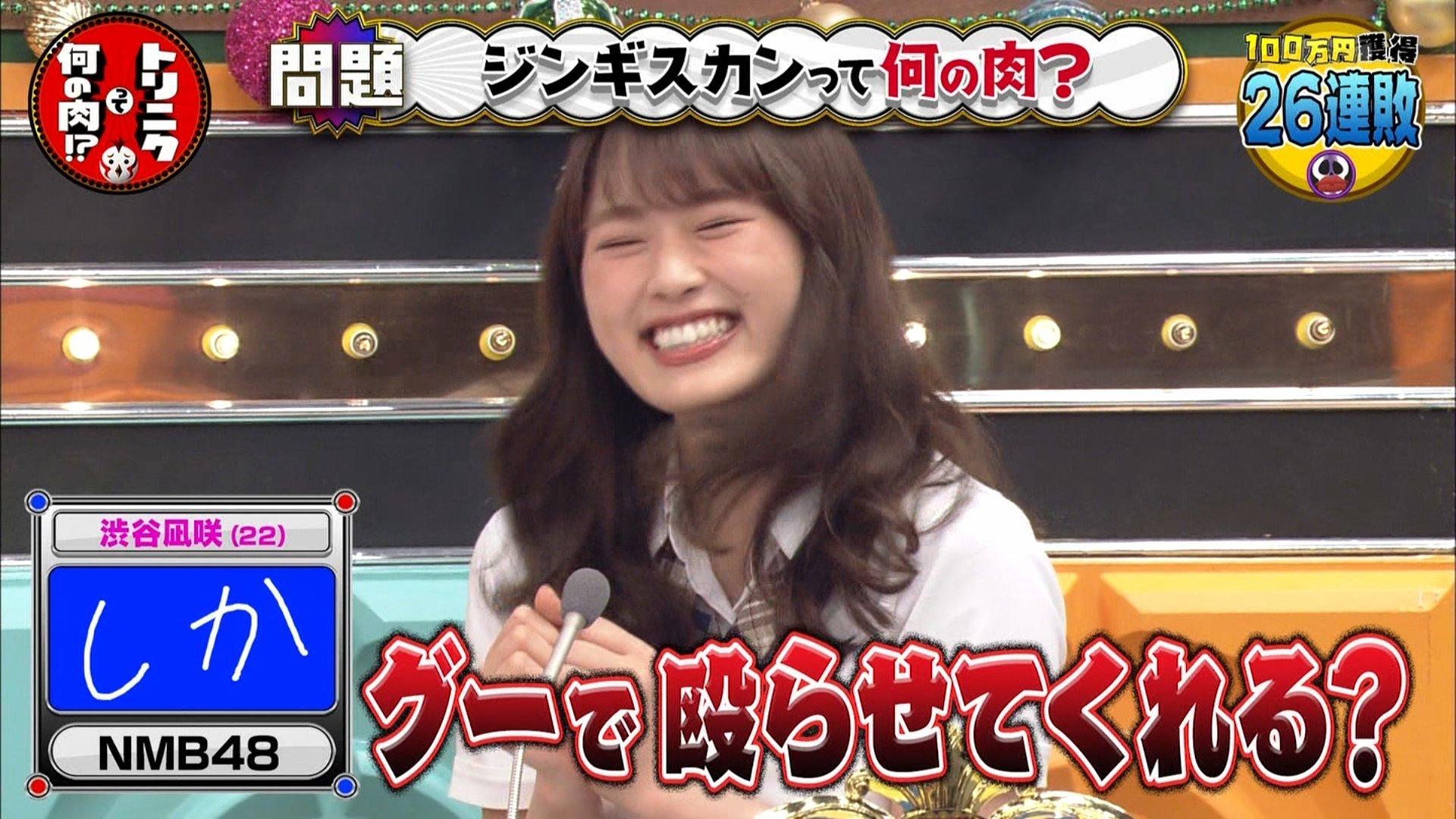 【渋谷凪咲/市川美織/山田菜々】なぎさ、みおりん、ななたん出演・8/13「トリニクって何の肉!?」の画像。