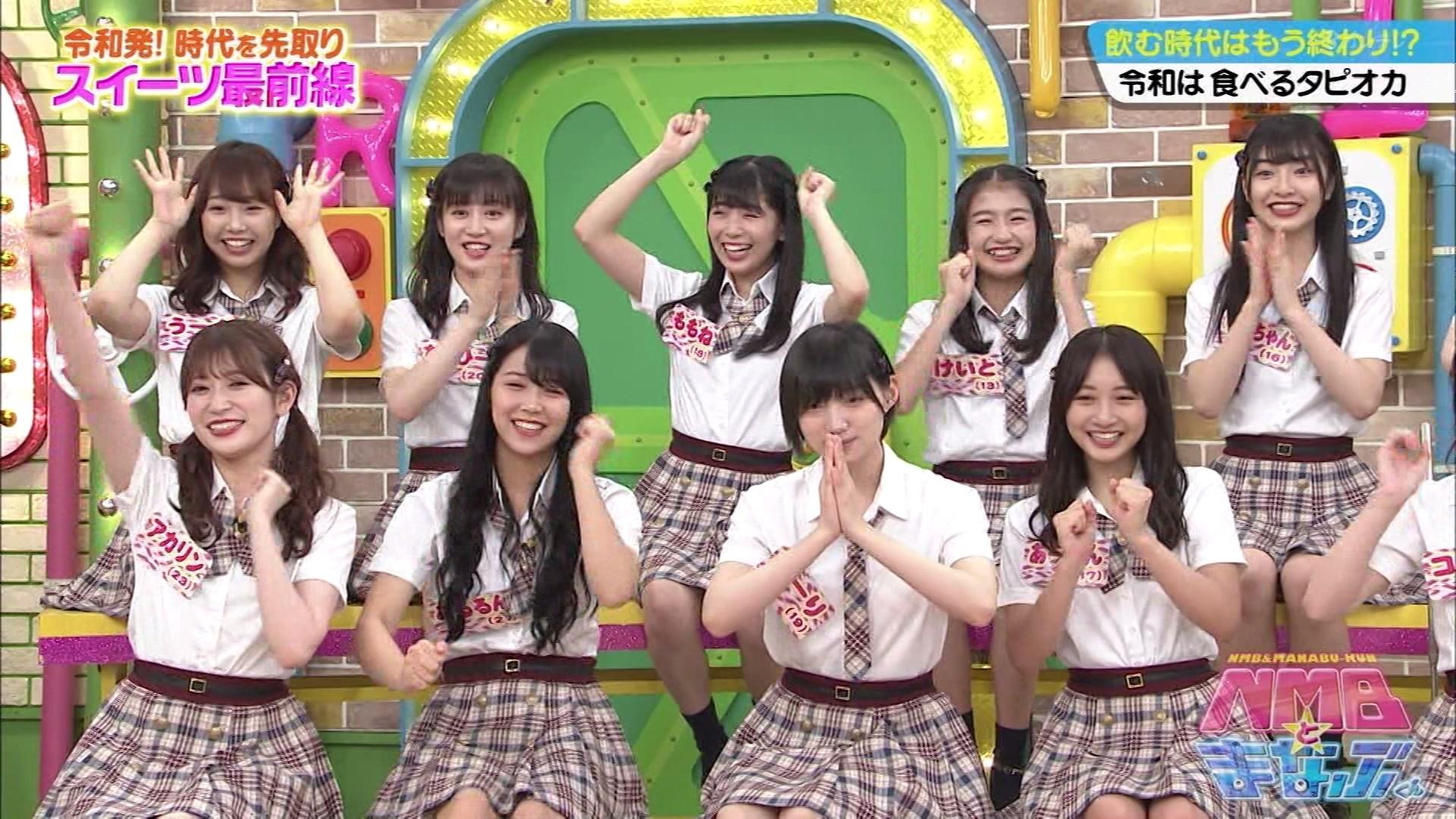 【NMB48】8月30日放送「NMBとまなぶくん」#323の画像。まじタピオカ〜