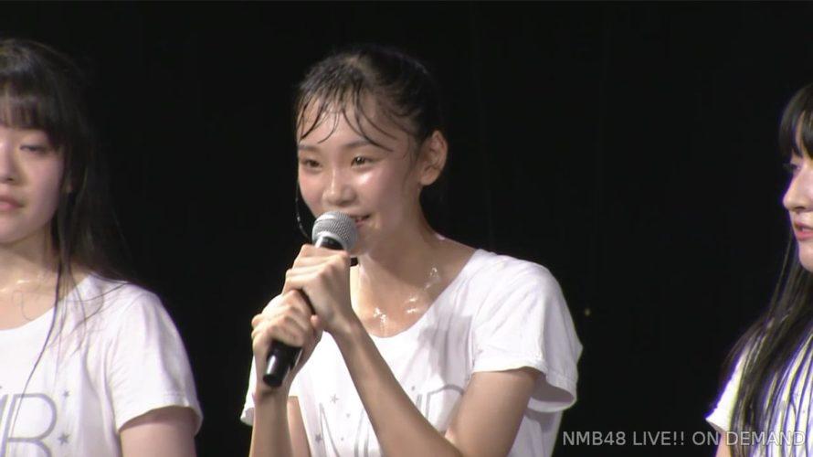 【大段結愛】ゆいちゃんがNMB48卒業を発表。学業専念のため【コメント全文掲載】