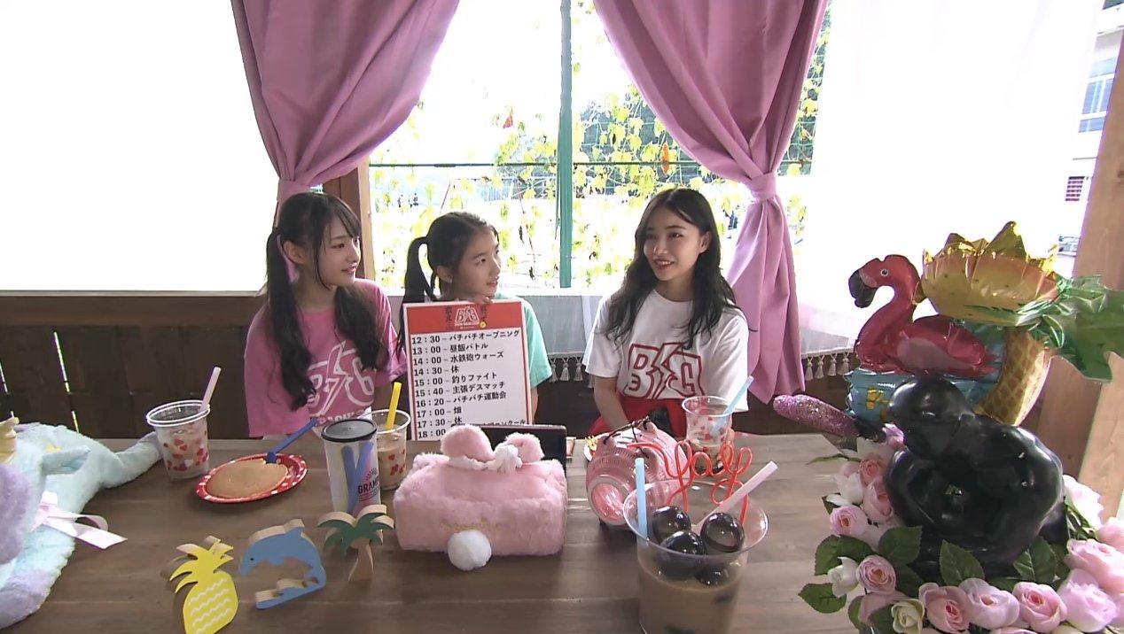 2019年8月18日新YNN NMB48 CHANNELで放送された「BACHI BACHI CAMP」の画像-1611